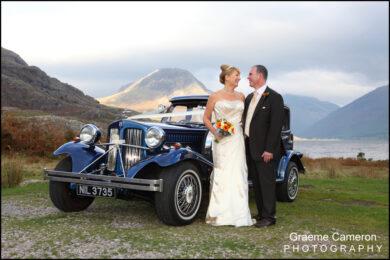 Bridge Inn Wastwater for Weddings